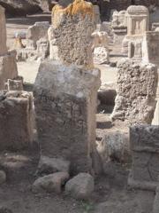 CarthageTophet.jpg